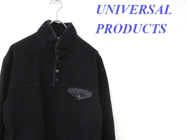 UNIVERSAL PRODUCTS(ユニバーサルプロダクツ)より、着心地抜群のスナップジャケット買取入荷!