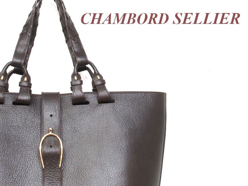 CHANBORD SELLIER(シャンボール・セリエ)BLOISレザートートバッグ買取入荷!