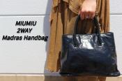 【*美品にて入荷*】MIU MIU/ミュウミュウ2WAYマドラスハンドバッグが入荷致しました!