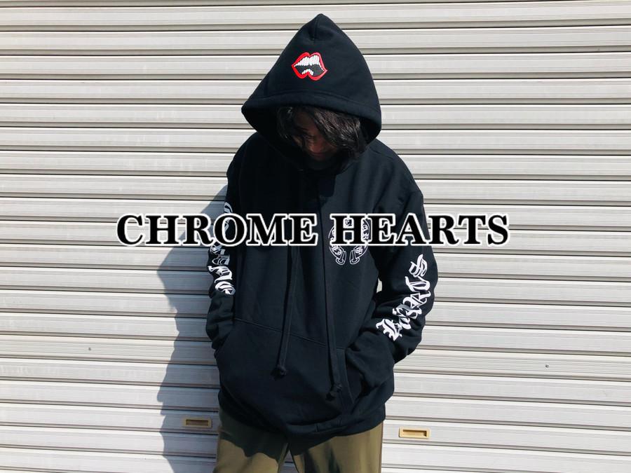 「インポートブランドのCHROME HEARTS 」