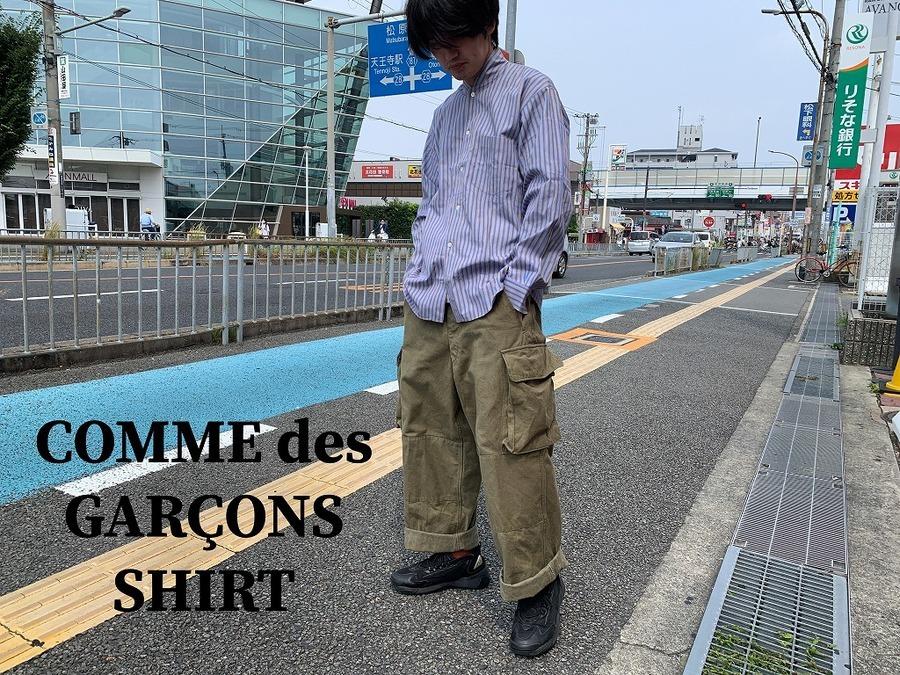 「ドメスティックブランドのCOMME des GARCONS SHIRT 」