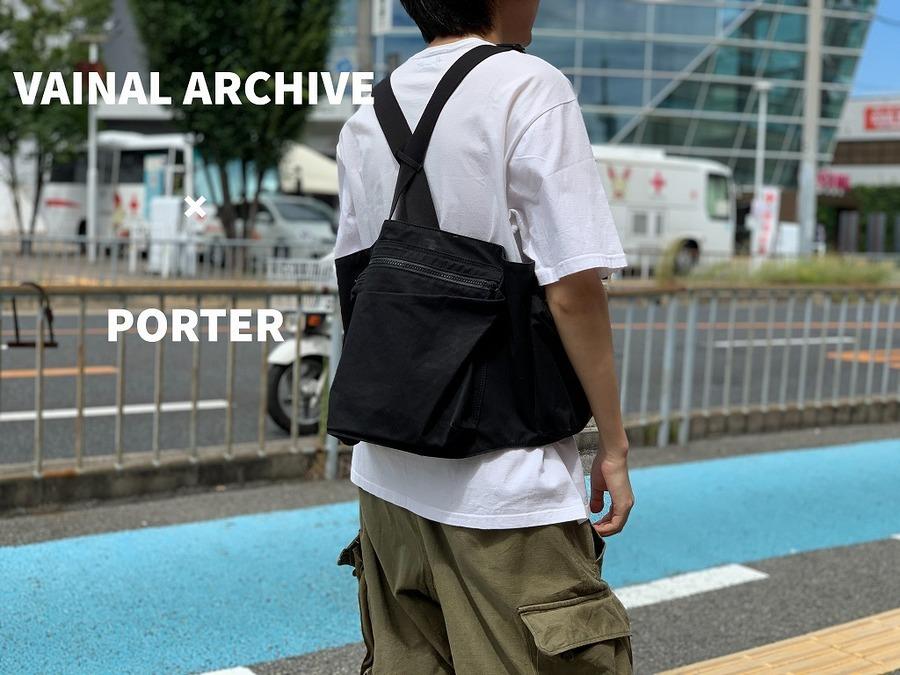 「ドメスティックブランドのVAINL ARCHIVE × PORTER 」