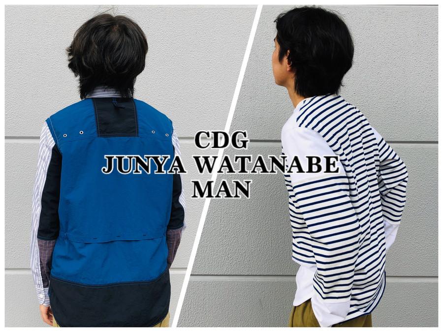「ドメスティックブランドのCDG JUNYA WATANABE MAN 」