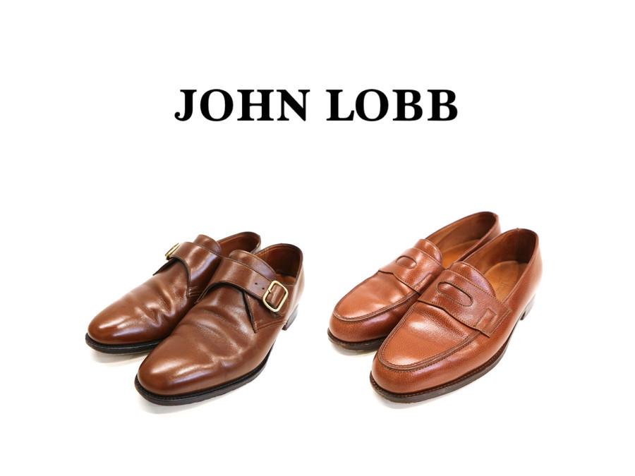 「ドレスシューズのJOHN LOBB 」