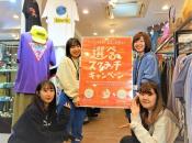 【選べるスクラッチキャンペーン】明日から始まる一大イベント!!
