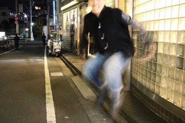 「下北沢のsakaki 」