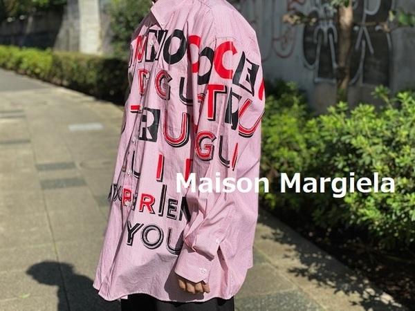 「ラグジュアリーブランドのMaison Margiela 」