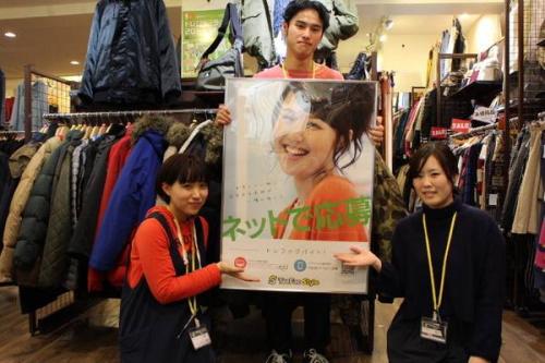 トレファクスタイル下北沢店1号店ブログ画像1