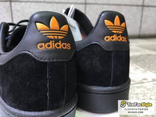 adidasの下北沢