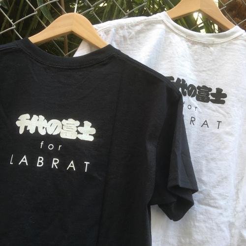 プリントTシャツの下北沢