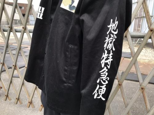 フラグスタフのshunga coach jacket