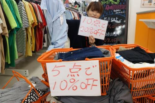 安い 古着屋の週末限定セール