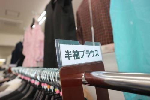 古着 埼玉の激安 安い