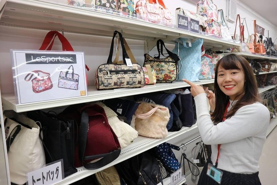 人気バッグといえばコレ!!!レスポ&キッドソンコーナー誕生☆☆買取も強化中!!!【ユーズレット春日部店】