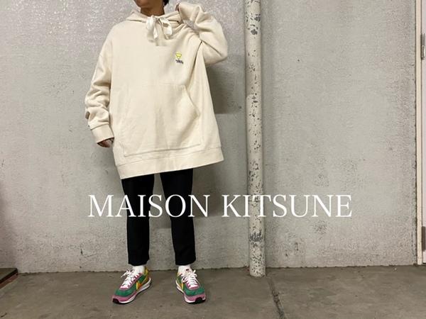 「インポートブランドのMAISON KITSUNE 」