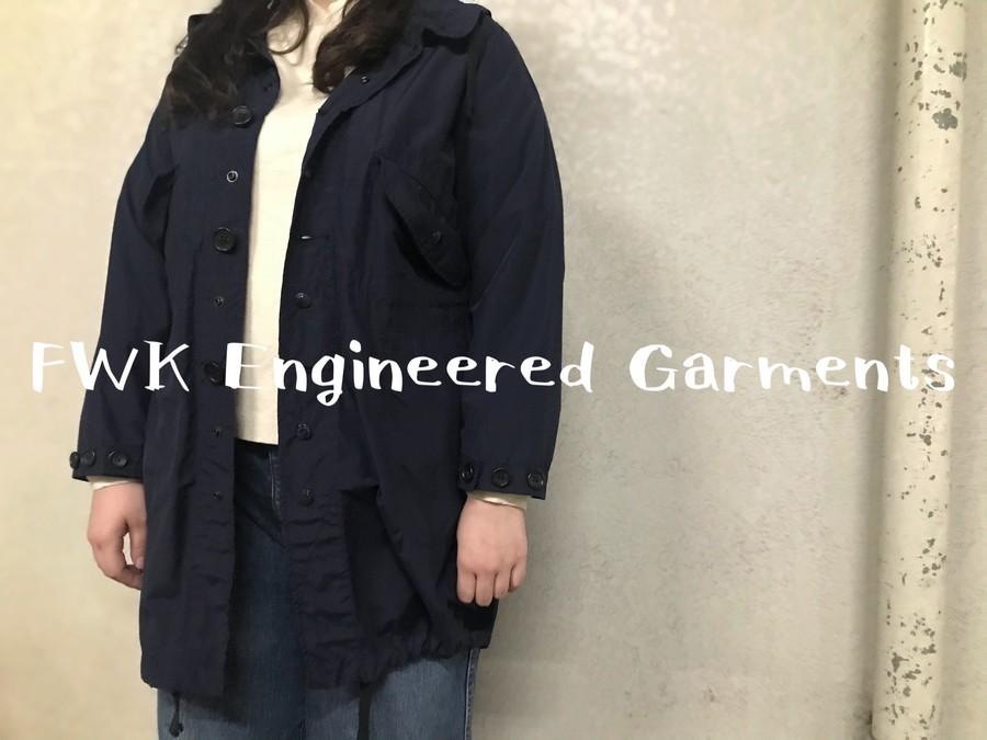 「ナチュラルブランドのFWK Engineered Garments 」