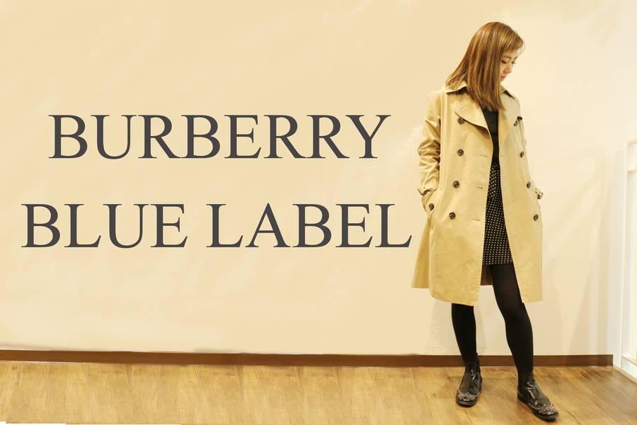 「バーバリーブルーレーベルのBURBERRY BLUE LABEL 」