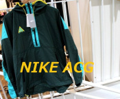 NIKE ACGより今年限定販売されたあのアイテムが!!!奇跡の入荷です!!!