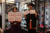 戸越銀座店5周年感謝祭、ご来店ありがとうございました!!