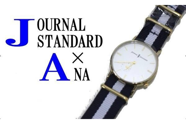 「JOURNAL STANDARDのジャーナル 」