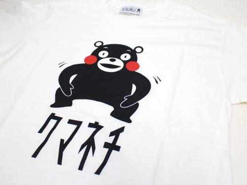 キタノブルーのプリントTシャツ