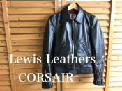 Lewis Leathers(ルイスレザーズ)の人気モデル『CORSAIR(コルセア)』シングルライダースジャケットを紹介!