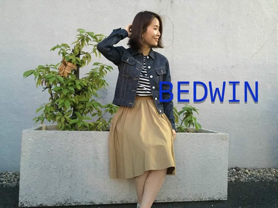 「BEDWINのデニムジャケット 」