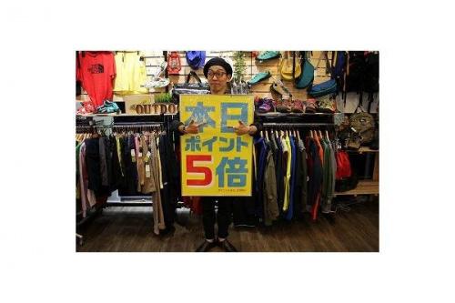 トレファクスタイル川口店ブログ画像4
