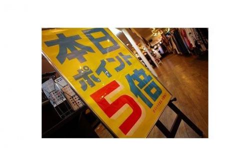 トレファクスタイル川口店ブログ画像5