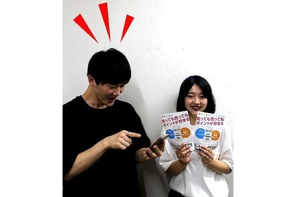 「トレファクスタイル横浜都筑店ブログ」