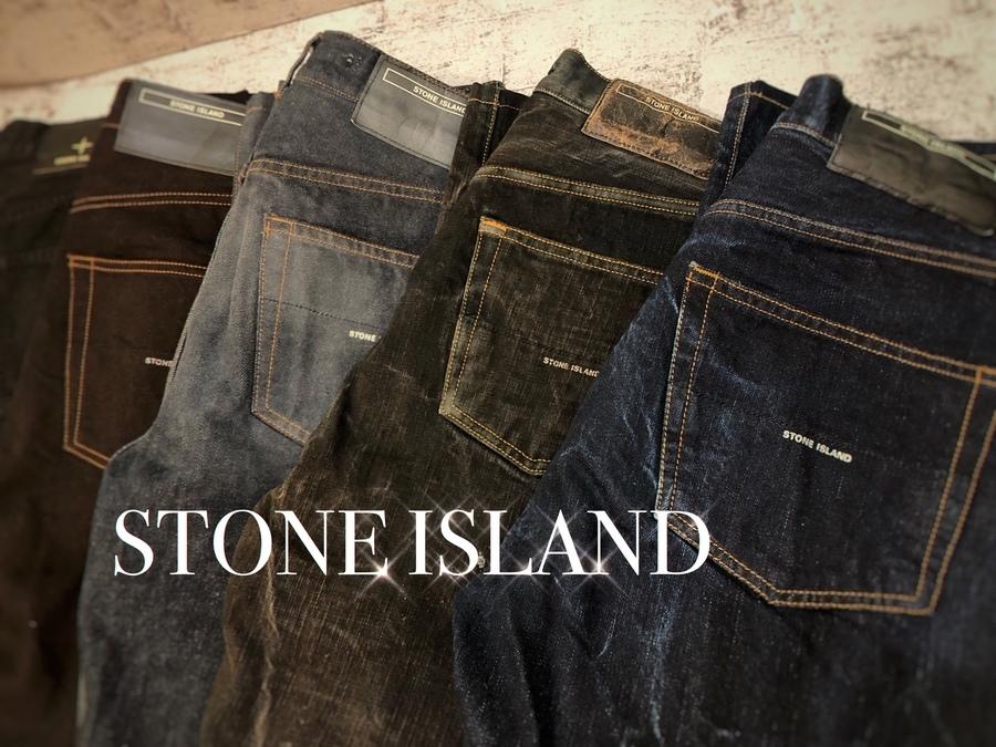 「ストリートブランドのSTONE ISLAND 」