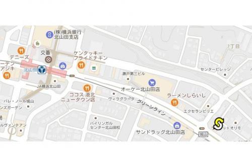 横浜の古着