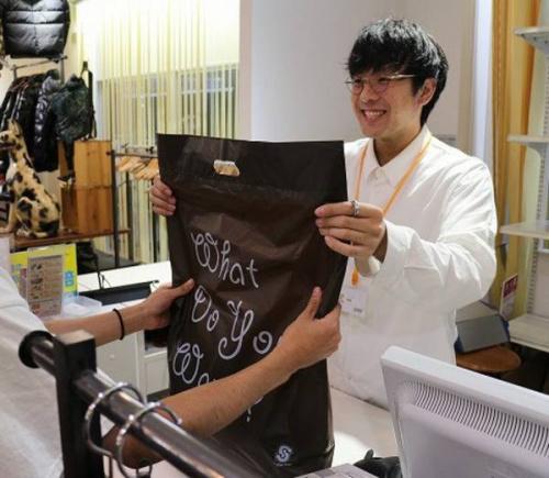 店舗からのお知らせの横浜 アルバイト