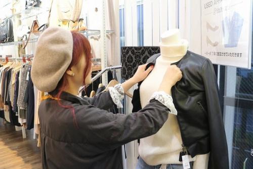 横浜 古着の古着 アルバイト
