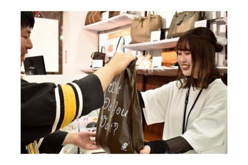 横浜都筑店のアルバイト