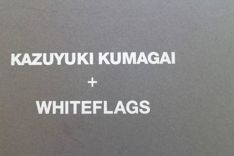17ss!kazuyuki kumagaiのコラボレザースニーカー入荷!【トレファクスタイル横浜都筑店】