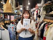 洋服の買取ならトレファクスタイル亀戸2号店へ!!『古着買取トレファクスタイル亀戸2号店』