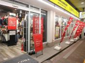 【超サマーセール開催中!】夏物セールアイテムがさらにお買い得になりました!『古着買取トレファクスタイル亀戸2号店』