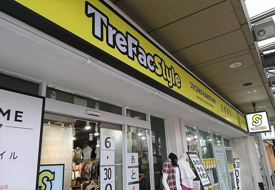 【NEW OPEN】トレファクスタイル亀戸2号店オープンまで後4日!!!いよいよ今週の土曜日オープンです!!!