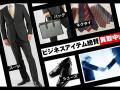 「ビジネススーツの町田成瀬 」