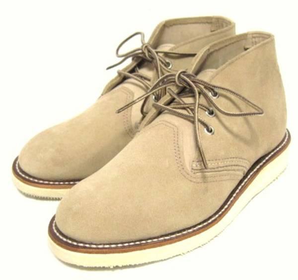 「ブーツのダナー 」