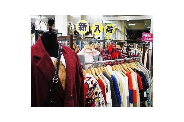 「洋服買取の未使用品 」