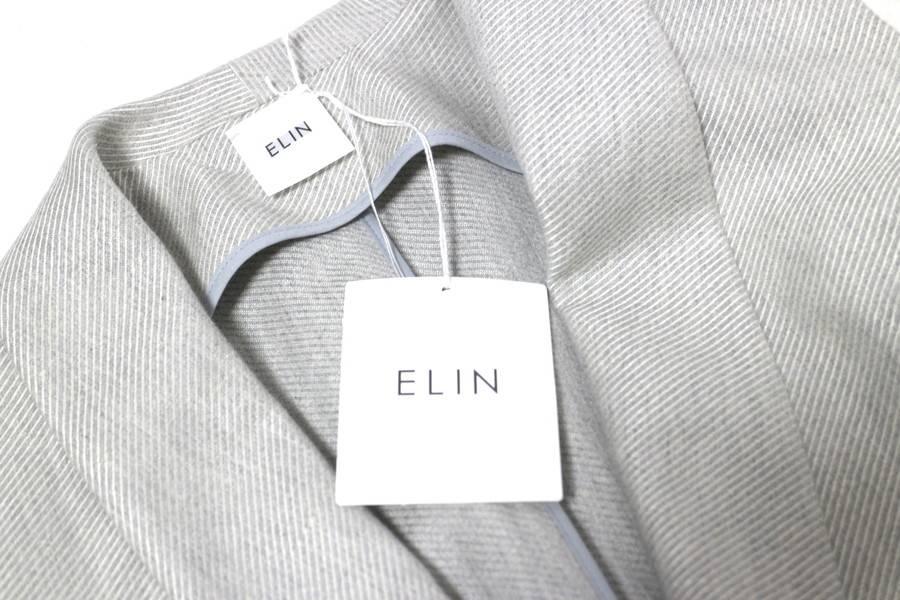「洋服のELIN 」