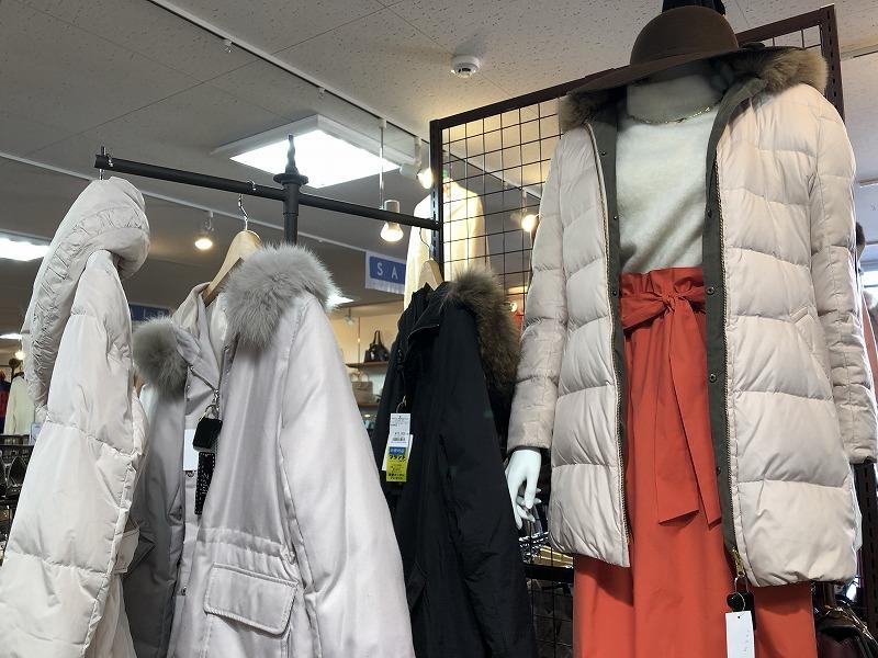 「トレファクスタイル町田成瀬店ブログ」