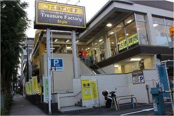 トレファクスタイル町田成瀬店までの道のりご紹介致します!!【トレファクスタイル町田成瀬店】