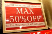 ≪週末限定セール!!≫最安値更新!冬物コート・ニット・ブーツ買うならこの週末がお買い得です!