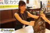 ★アルバイトスタッフ大募集!!★JR尼崎駅直結の古着屋で働きませんか??