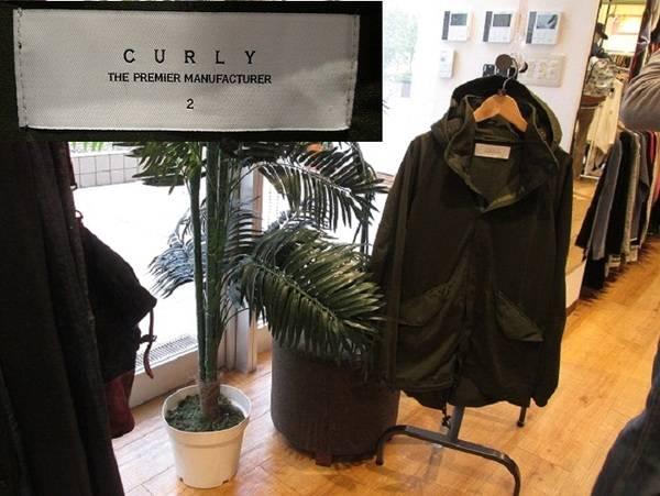 「CURLYのカーリー 」