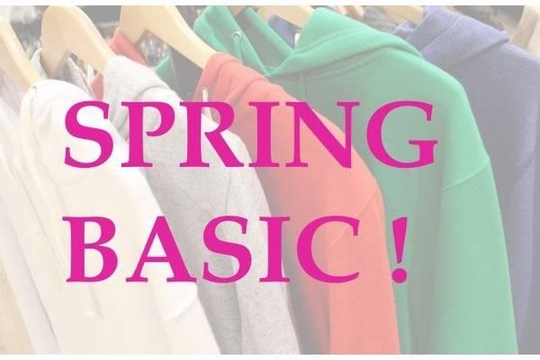 春にはナチュラル&ベーシックな装いを。バスクシャツ・パーカーなど買取強化いたします。【トレファクスタイル尼崎店】