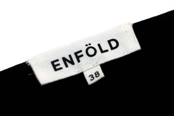 「国領のエンフォルド 」